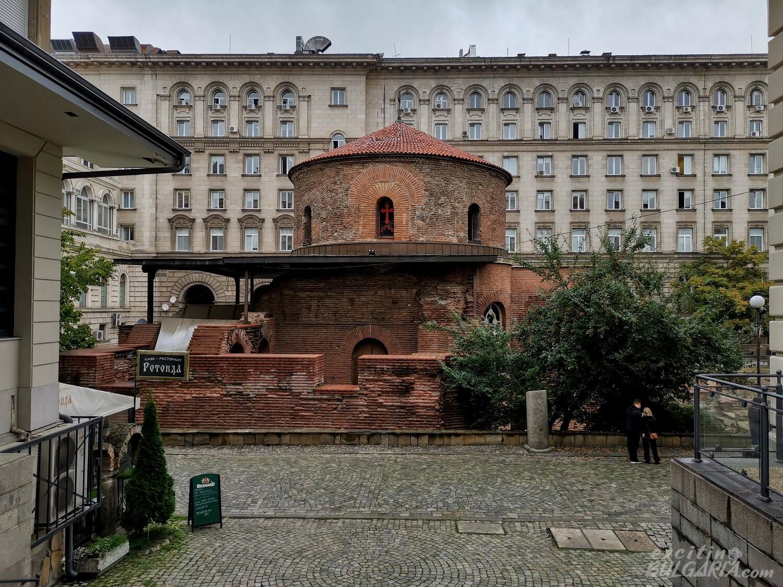 Szent György-rotunda