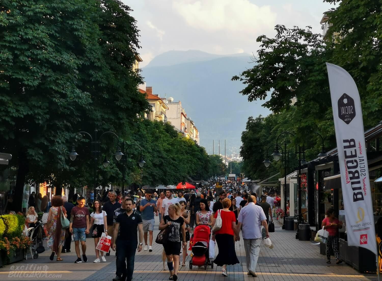 A Vitoska sétálóutca